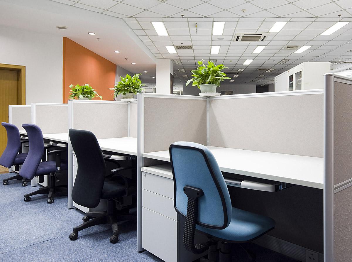 Room Design App Empty Office Blank Template Imgflip