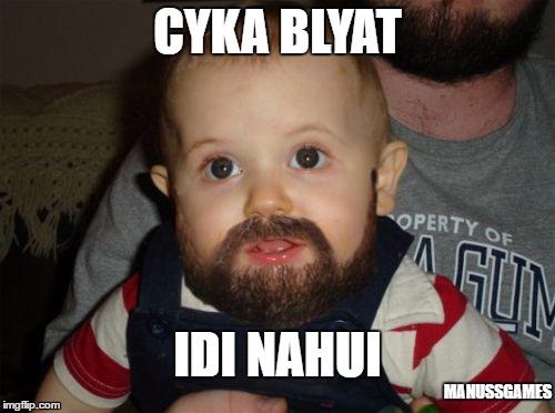 123kqi beard baby meme imgflip