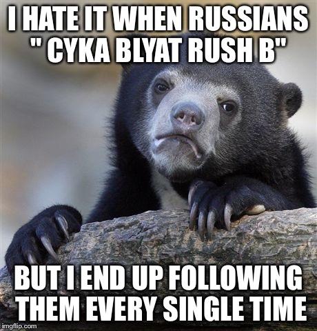 12xvrx confession bear meme imgflip,B But Meme