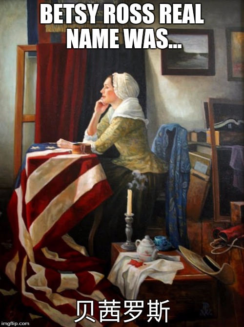 BETSY ROSS REAL NAME WAS... 贝茜罗斯 | made w/ Imgflip meme maker