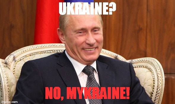 UKRAINE? NO, MYKRAINE! | made w/ Imgflip meme maker