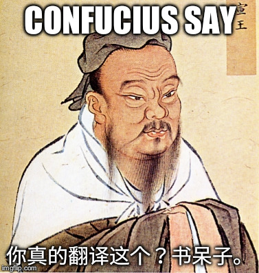 What, you were expecting English? The guy was Chinese.  | CONFUCIUS SAY 你真的翻译这个?书呆子。 | image tagged in confucius says | made w/ Imgflip meme maker