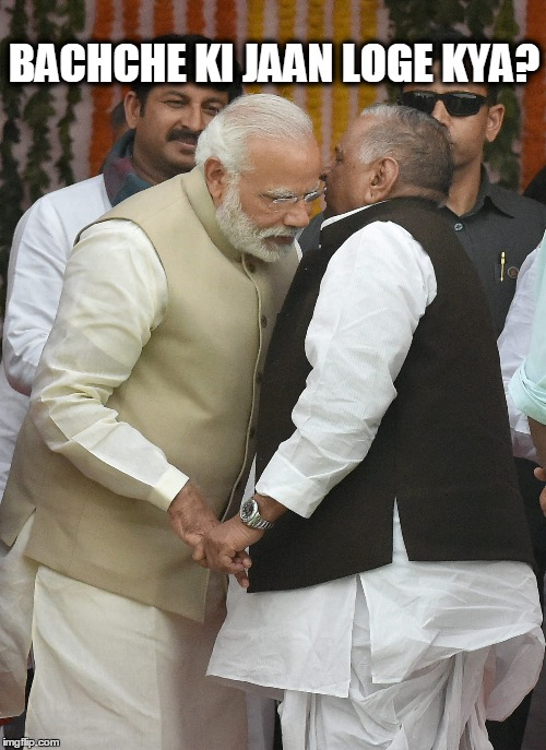 As Yogi took oath to be UP CM, Mulayam whispered something to Modi: Heres what he definitely did not say