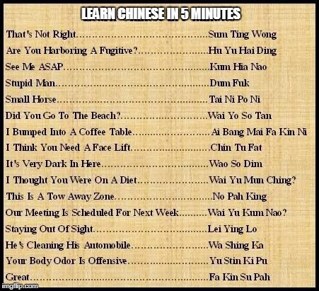 Be ready to order like a pro when you visit a restaurant. | LEARN CHINESE IN 5 MINUTES | image tagged in funny,learning,chinese | made w/ Imgflip meme maker