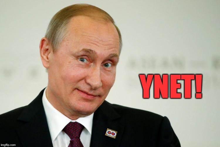 YNET! | made w/ Imgflip meme maker