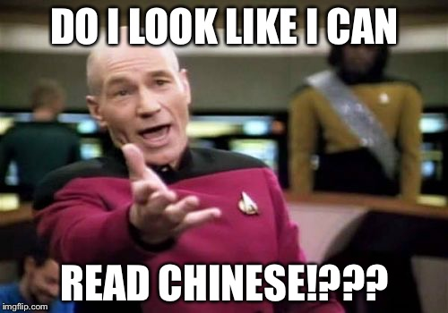 Picard Wtf Meme | DO I LOOK LIKE I CAN READ CHINESE!??? | image tagged in memes,picard wtf | made w/ Imgflip meme maker