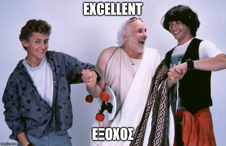 EXCELLENT ΕΞΟΧΟΣ | made w/ Imgflip meme maker