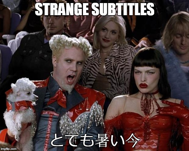 Mugatu So Hot Right Now Meme | STRANGE SUBTITLES とても暑い今 | image tagged in memes,mugatu so hot right now | made w/ Imgflip meme maker