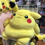 Fat Pikachu  meme