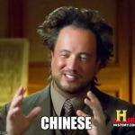 When your cheap car keeps breaking down... | CHINESE | image tagged in memes,ancient aliens | made w/ Imgflip meme maker