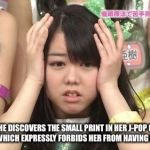 The Small Print | WHEN SHE DISCOVERS THE SMALL PRINT IN HER J-POP GROUP'S CONTRACT WHICH EXPRESSLY FORBIDS HER FROM HAVING A BOYFRIEND | image tagged in memes,minegishi minami | made w/ Imgflip meme maker