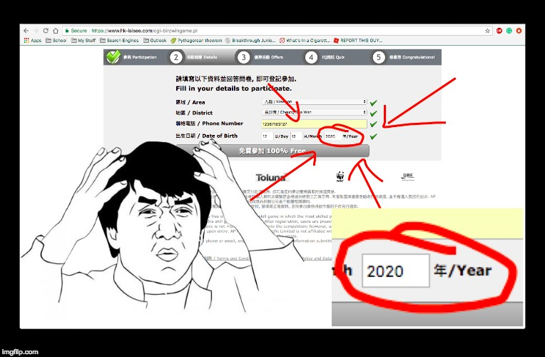 Website Logic These Days | image tagged in jackie chan wtf,jackie chan,websites,what year is it,bozosword,internet | made w/ Imgflip meme maker