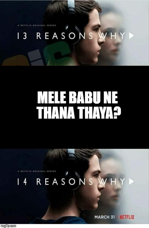 MELE BABU NE THANA THAYA? | image tagged in shit,bebe,thana,khana | made w/ Imgflip meme maker