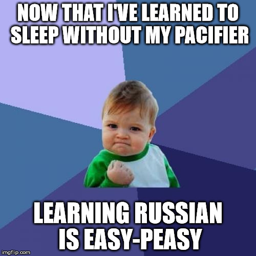 Success Kid Meme | NOW THAT I'VE LEARNED TO SLEEP WITHOUT MY PACIFIER LEARNING RUSSIAN IS EASY-PEASY | image tagged in memes,success kid | made w/ Imgflip meme maker