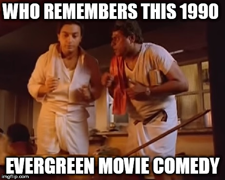 evergreen comedy kamal | WHO REMEMBERS THIS 1990 EVERGREEN MOVIE COMEDY | image tagged in comedian | made w/ Imgflip meme maker