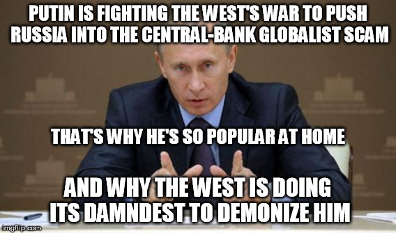 "Everybody prefaces his name with ""ex-KGB"" - yet somehow they don't always say ""Ex-CIA chief George Bush"" too 