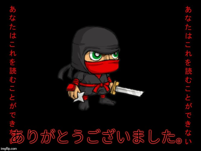 Clever ninja | ありがとうございました。 | image tagged in clever ninja | made w/ Imgflip meme maker