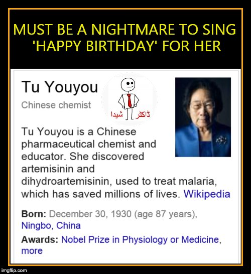 Happy Birthday  | MUST BE A NIGHTMARE TO SING 'HAPPY BIRTHDAY' FOR HER | image tagged in happy birthday | made w/ Imgflip meme maker