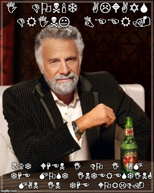 The Most Interesting Man In The World Meme | I DON'T ALWAYS DRINK BEER. BUT WHEN I DO I AM THE MOST INTERESTING MAN IN THE WORLD. | image tagged in memes,the most interesting man in the world | made w/ Imgflip meme maker