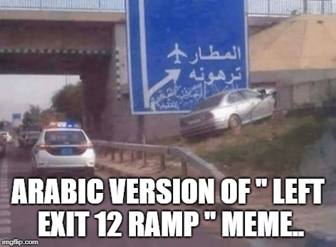 "Arabic Memes | ARABIC VERSION OF "" LEFT EXIT 12 RAMP "" MEME.. 