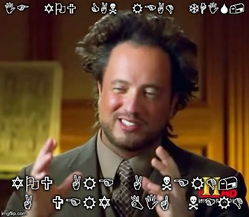 Ancient Aliens Meme | IF YOU CAN READ THIS, YOU ARE A NERD, A VERY BIG NERD | image tagged in memes,ancient aliens | made w/ Imgflip meme maker