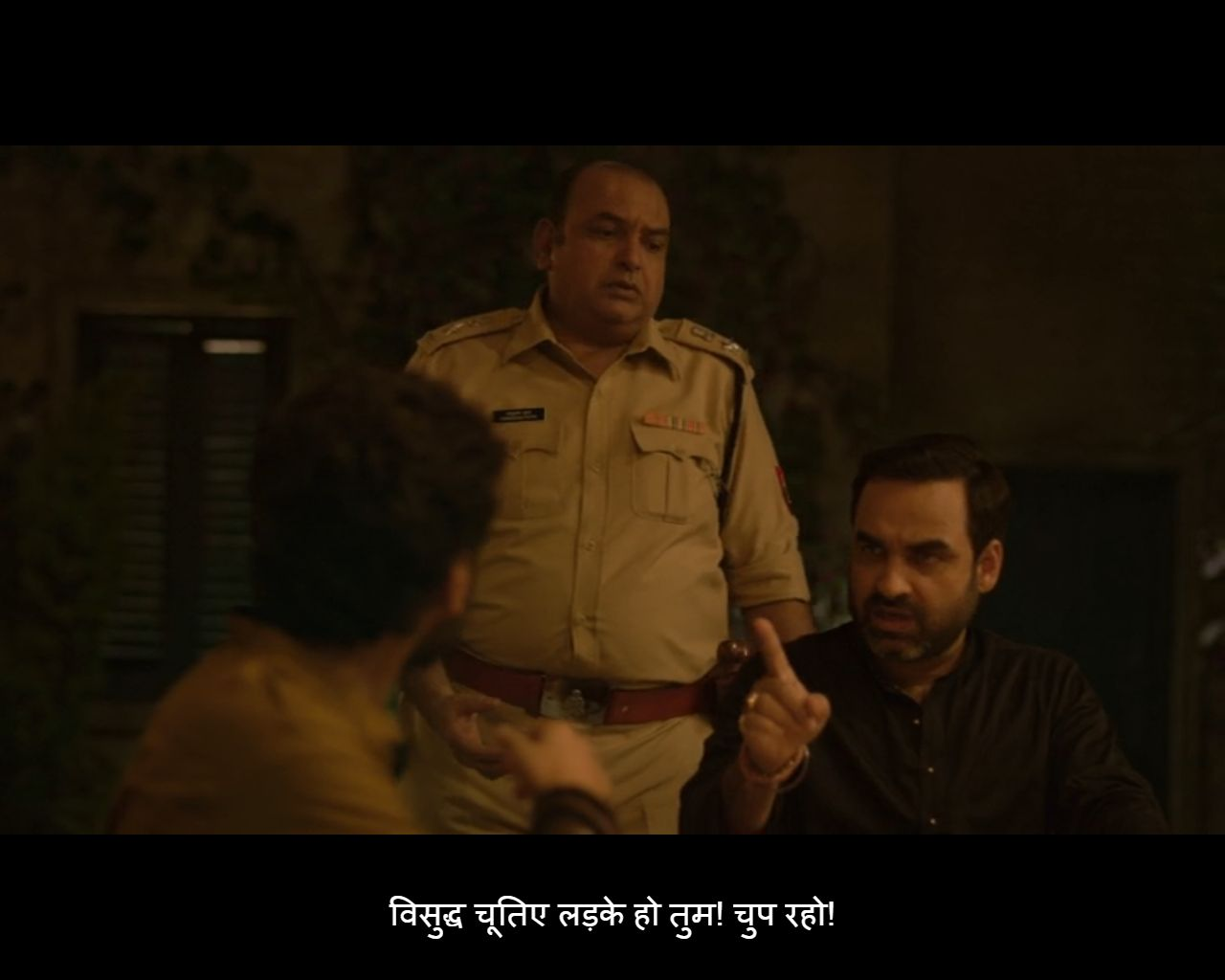 Mirzapur Latest Memes - Imgflip