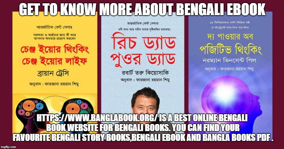 Bangla Pdf Books Sites