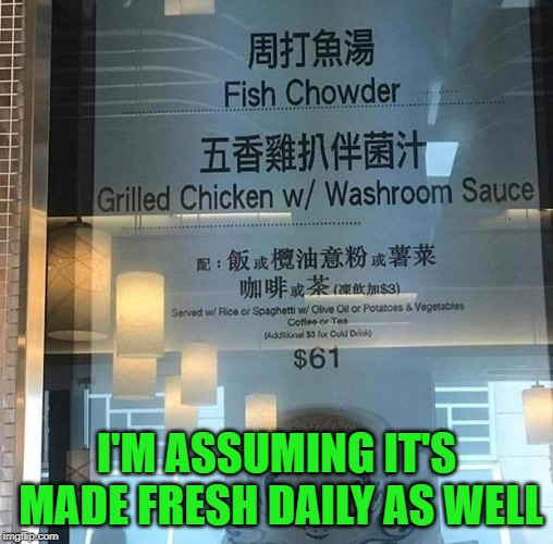 I'll just have my chicken naked!!! | I'M ASSUMING IT'S MADE FRESH DAILY AS WELL | image tagged in washroom sauce,memes,funny signs,funny,lost in translation,signs | made w/ Imgflip meme maker