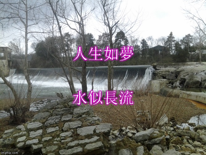 Life is like dream, Just like water ever flowing | 人生如夢 水似長流 | image tagged in chinese,quotes,life is like a dream | made w/ Imgflip meme maker