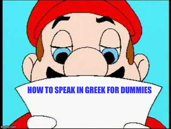 Hotel Mario Letter |  HOW TO SPEAK IN GREEK FOR DUMMIES | image tagged in hotel mario letter,greek,mario,for dummies | made w/ Imgflip meme maker