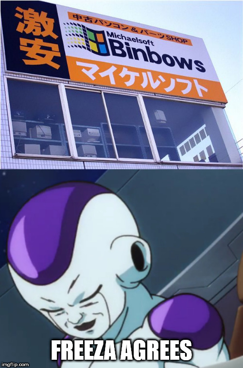 FREEZA AGREES | image tagged in freezer,evil overlord rules,dragon ball z,dragon ball super,shapeshifting lizard | made w/ Imgflip meme maker