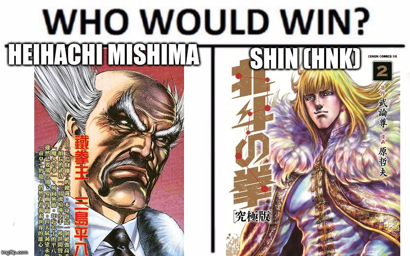 Who Would Win? | HEIHACHI MISHIMA SHIN (HNK) | image tagged in memes,who would win,tekken,fist of the north star | made w/ Imgflip meme maker