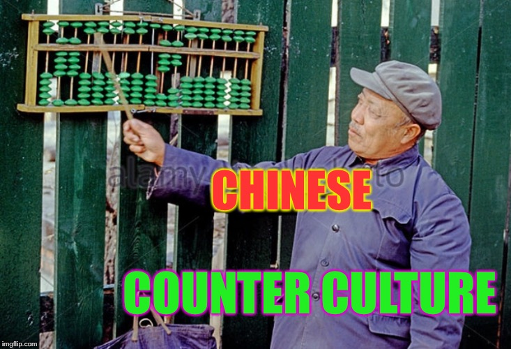 He wants to know the exact a-Mao-unt. | CHINESE COUNTER CULTURE | image tagged in chinese,abacus,maths,technology | made w/ Imgflip meme maker