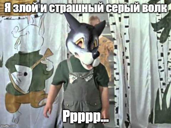 Я имею право привлечь к ответственности любого, кто нарушил закон, даже Коломойского и Ахметова, - Рябошапка - Цензор.НЕТ 6326