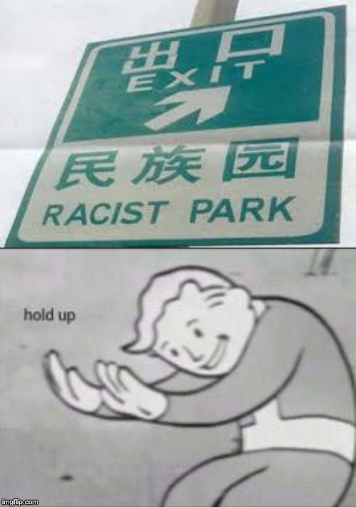How racist?! | image tagged in fallout hold up,funny,parks and recreation,what the heck,memes | made w/ Imgflip meme maker