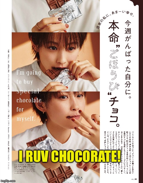 Everybody in the world loves chocolate | I RUV CHOCORATE! | image tagged in chocolate,ai takahashi | made w/ Imgflip meme maker