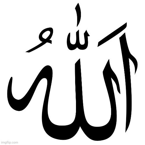 Allah | image tagged in allah | made w/ Imgflip meme maker