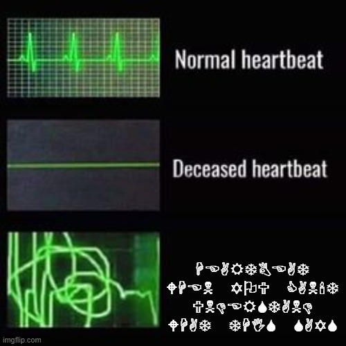heartbeat rate |  HEARTBEAT WHEN YOU CAN'T UNDERSTAND WHAT THIS SAYS | image tagged in heartbeat rate | made w/ Imgflip meme maker