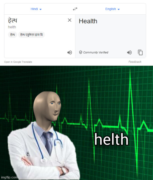 Meme man is hindi | image tagged in stonks helth | made w/ Imgflip meme maker