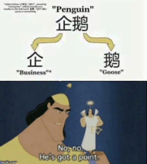 Business goose | image tagged in no no hes got a point,goose,penguin,funny,memes,japan | made w/ Imgflip meme maker