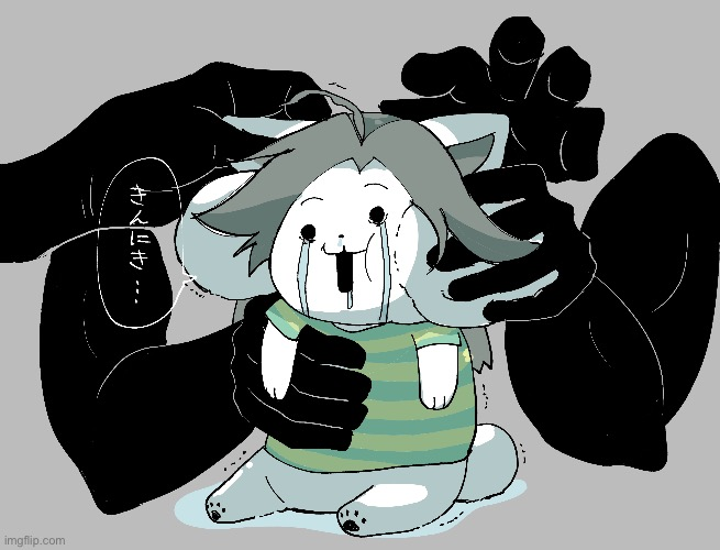 Sthop dis is Tem aboos | image tagged in memes,funny,abuse,temmie,undertale,muscles | made w/ Imgflip meme maker