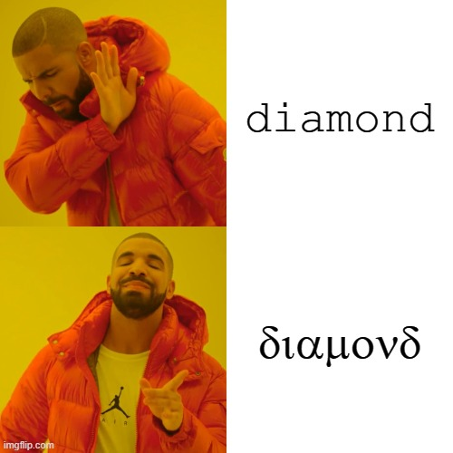 Drake Hotline Bling |  diamond; diamond | image tagged in memes,drake hotline bling | made w/ Imgflip meme maker