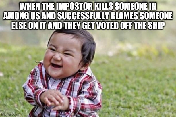 Among us be like - Imgflip