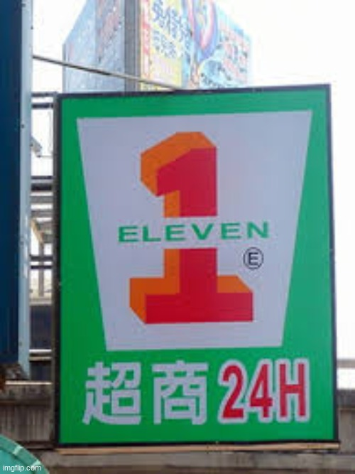 1 eleven | image tagged in 7 eleven knock off,memes | made w/ Imgflip meme maker