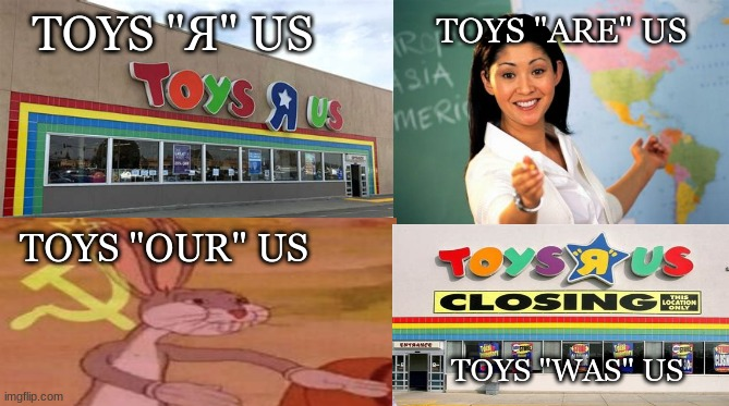 "Toys """" Us 
