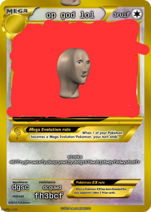 Meme despre viziune - RMAPO Oftalmologie