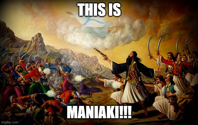 This is Maniaki |  THIS IS; MANIAKI!!! | image tagged in this is sparta | made w/ Imgflip meme maker