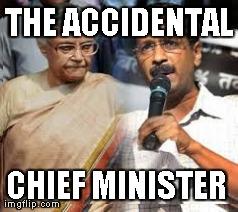 The Accidental CM