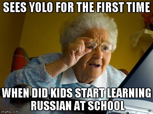 ffuj0 grandma finds the internet meme imgflip