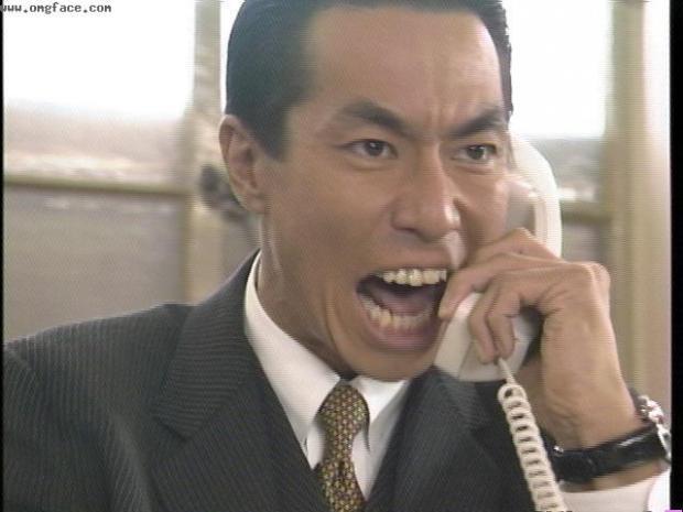 Yelling Asian Guy Blank Template - Imgflip